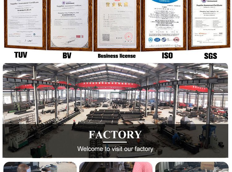 certification of our company