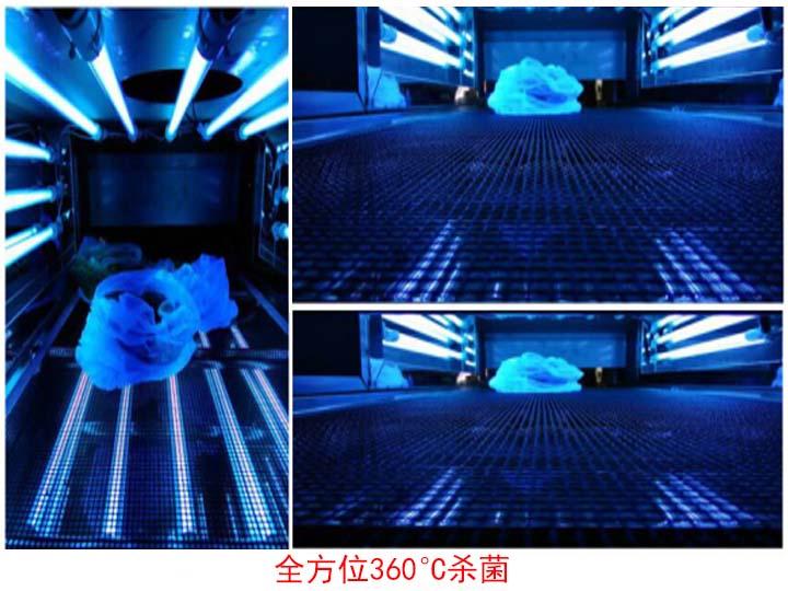 inner part of the UV sterilizer