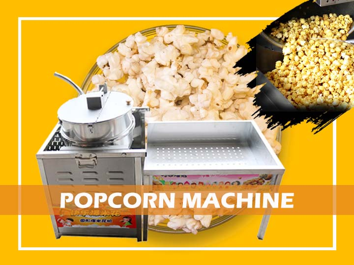popcorn making machine (2)