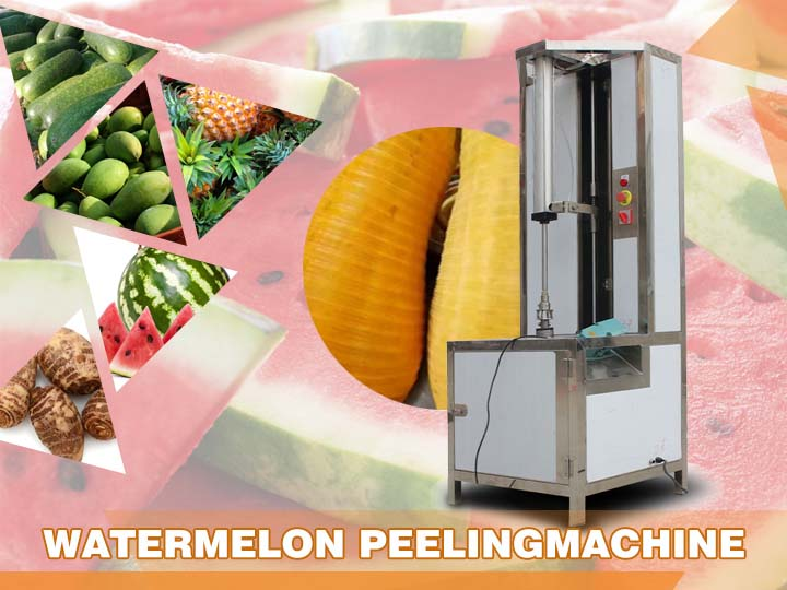 main picture of watermelon peeling machine
