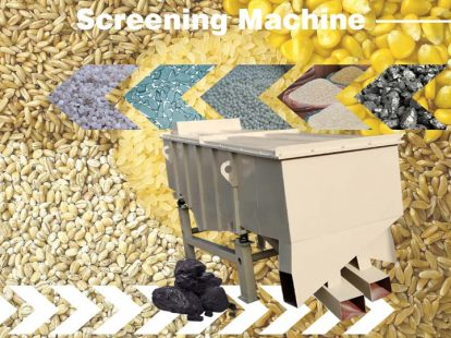 screening machine