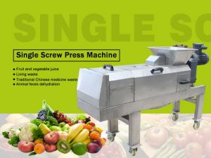 single screw press machine