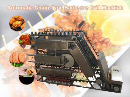automatic chain type barbecue grill machine