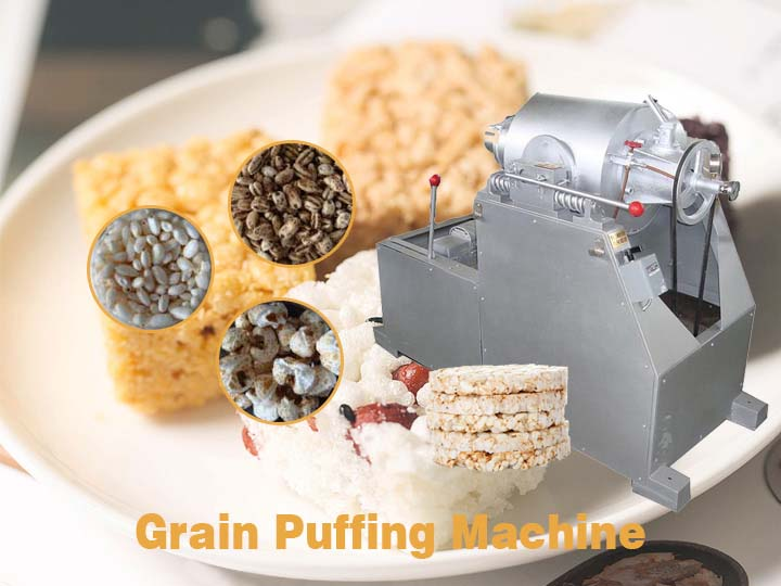 grain puffing machine
