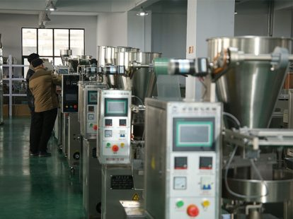 the packaging machine